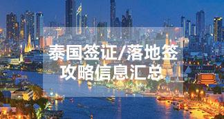 http://wenzhang.16fan.com/a/596.html