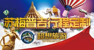 https://kohsamui.taobao.com/