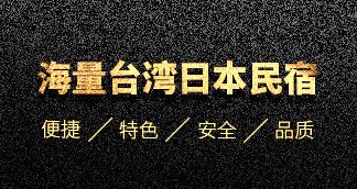 http://www.zizaike.com/?campaign_code=16fan_pic