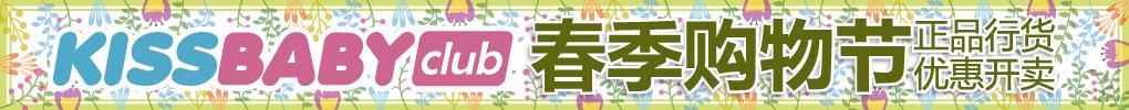 http://wenzhang.16fan.com/a/605837.html