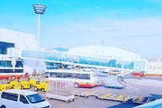 金海国际机场