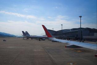 福冈国际机场