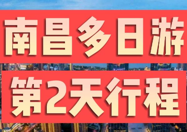 省博物馆|万达金街|卢塞恩小镇|摩天轮|双子塔|秋水广场