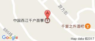 西江千户苗寨的地图