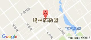 锡林郭勒的地图